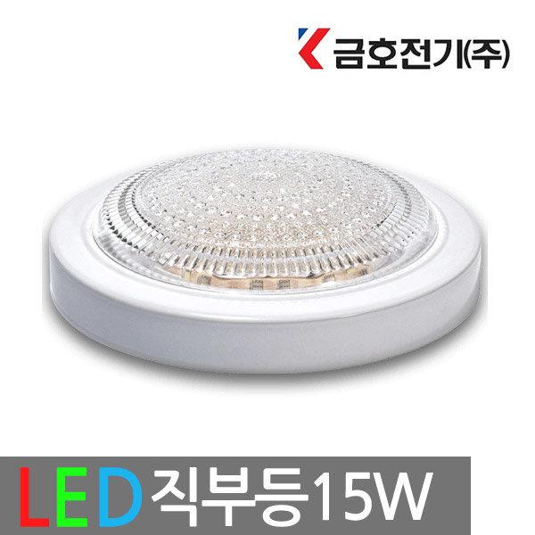 금호전기(LED직부등15w)현관등/베란다등/욕실/등기구 상품이미지