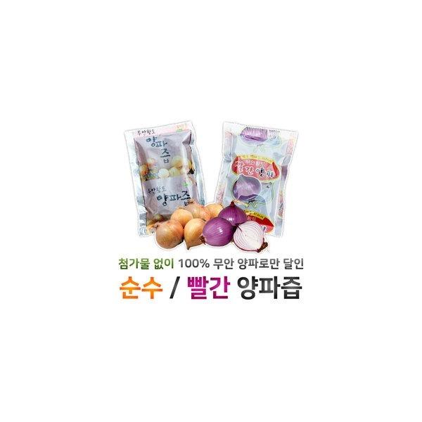 50팩14400원 진한 맛이 일품인 우리농장 양파즙100팩 상품이미지