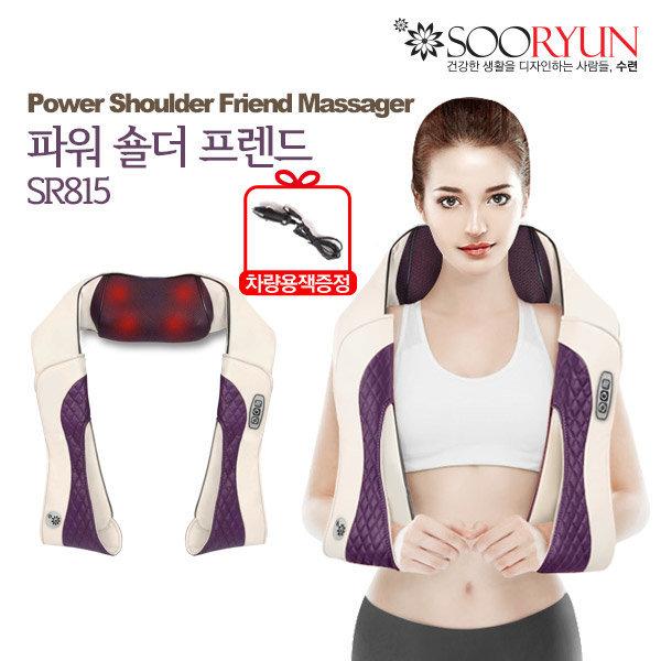 수련 파워숄더 프렌드 어깨안마기 SR815/마사지기 상품이미지
