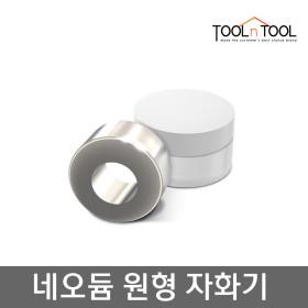 Circle/Magnet/Driver