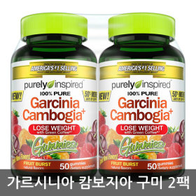 Gmarket Purely Inspired Garcinia Cambogia Gummies Weight Loss