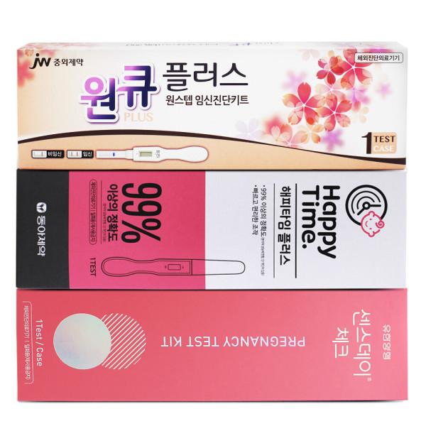 임신테스트기 3박스/5종 임신테스터기 임테기 상품이미지