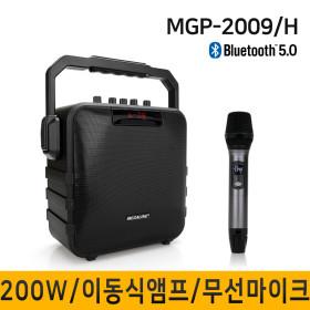 이동식앰프 MGP2009 충전식앰프 무선마이크 포터블앰프