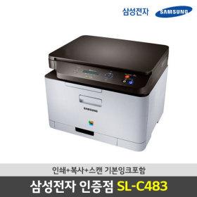 삼성전자 SL-C483 삼성복합기 레이저복합기