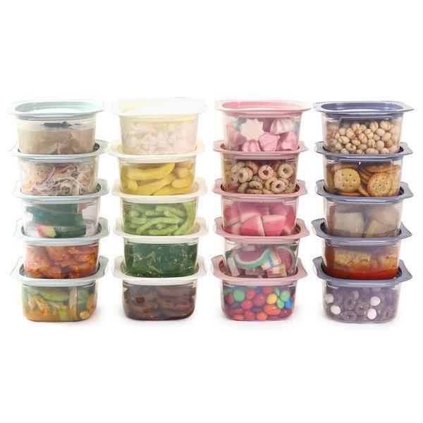 전자렌지용기 20개세트 햇밥 햇반찬밥 냉동밥보관용기 상품이미지