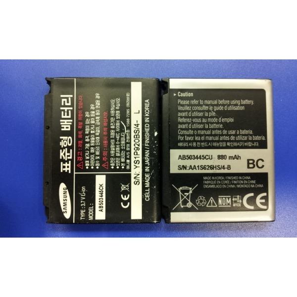 AB503445CU AB503445CK 삼성정품 중고배터리 상품이미지
