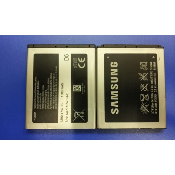 AB514757BK ab514757 삼성정품 중고배터리 상품이미지