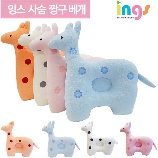 잉스 사슴 짱구베개/아기베개 유아침구 출산준비 배게 상품이미지