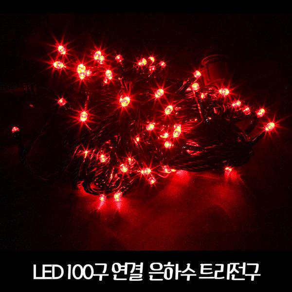100구 꼬마/트리/전구/LED/조명 연결형 검정선/빨강 상품이미지