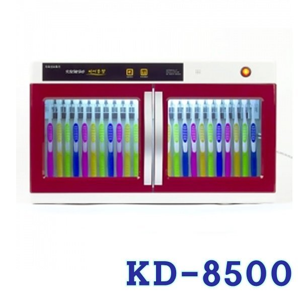 클린라이프 단체용 칫솔살균기 KD-8500/자외선살균 상품이미지