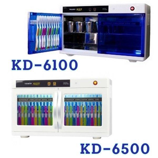 칫솔/컵 자외선살균기 KD-6100/KD-6500/24인용 상품이미지