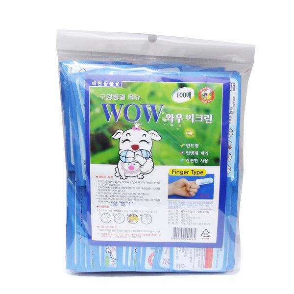 와우 이크린 100매 벌크 강아지치약 구강 청결 티슈 상품이미지