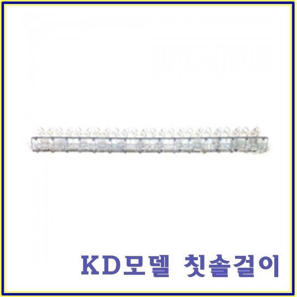 그린키즈몰 단체용 칫솔살균기 칫솔걸이 (KD모델) 상품이미지