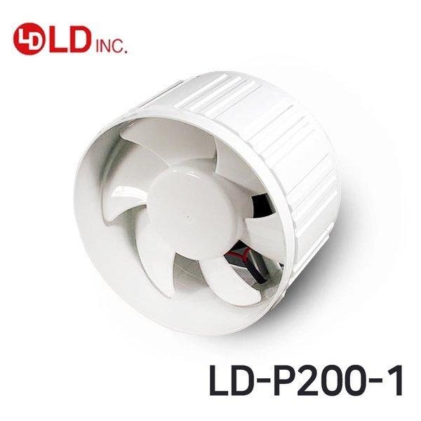 LD-P200-1 /디프샤펜자바라 닥트용 20cm 환풍기 상품이미지