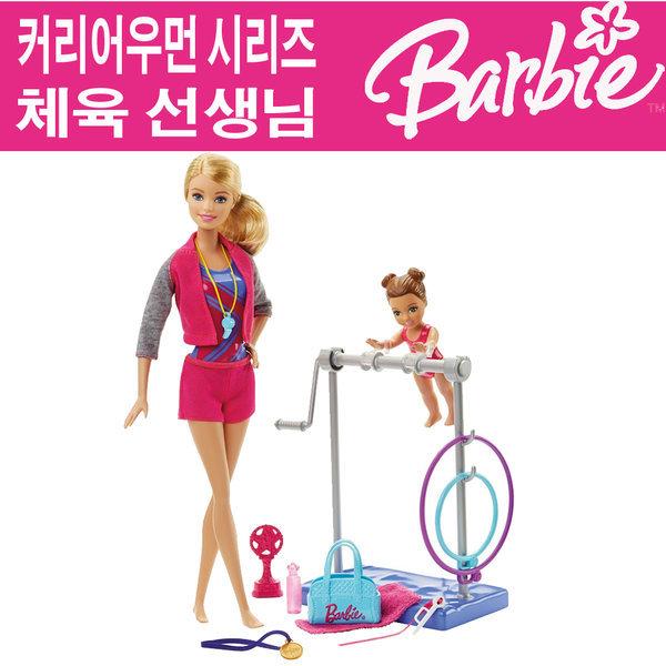Barbie 바비/체육선생님/인형/커리어우먼/요가/플레이 상품이미지