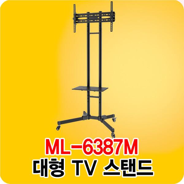 높이 1.9m/삼성/LG/그외 32~65 UHDTV/ML-6387M 거치대 상품이미지