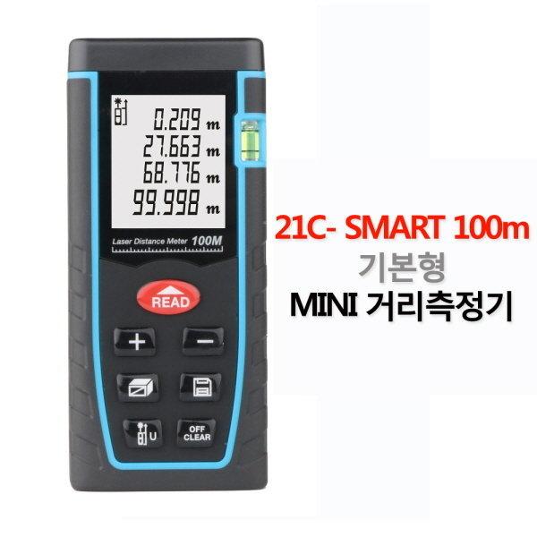 21C 레이저거리측정기 미니 스마트 기본형 40/80/100m 상품이미지