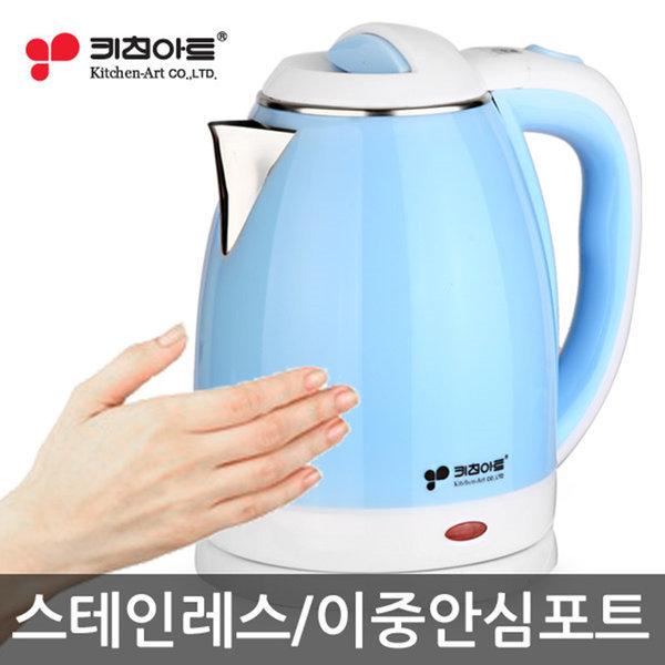 키친아트 무선 주전자 전기포트 커피포트 KT-7755 블루 상품이미지