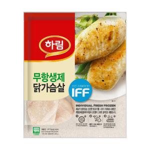[하림]하림 IFF 닭가슴살 3kg(1kgX3봉)