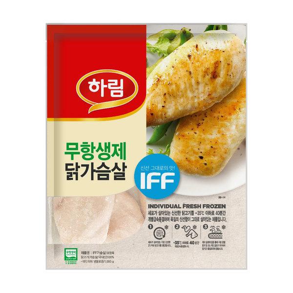 IFF 닭가슴살 5kg(1kgX5봉) 상품이미지