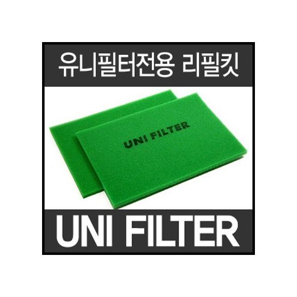 유니필터 에어필터 리필(4매/2회분) 올뉴SM7 상품이미지