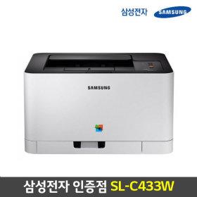 (정품)삼성전자 SL-C433W 삼성프린터 레이저프린터