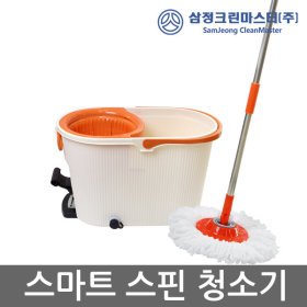 스핀청소기/밀대(세트)물걸레청소기/회전청소기/청소
