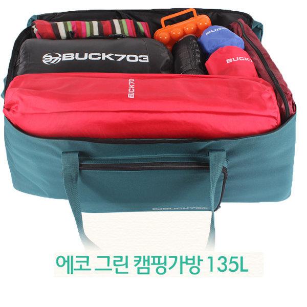 대형 에코그린 캠핑가방 135L/다용도수납가방 상품이미지