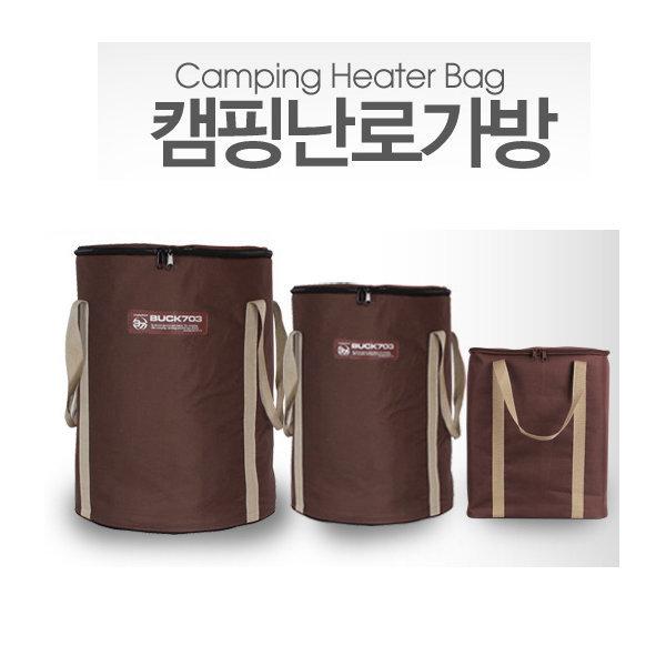 캠핑용 난로가방(3종)/난로케이스/다용도가방/멀티백 상품이미지