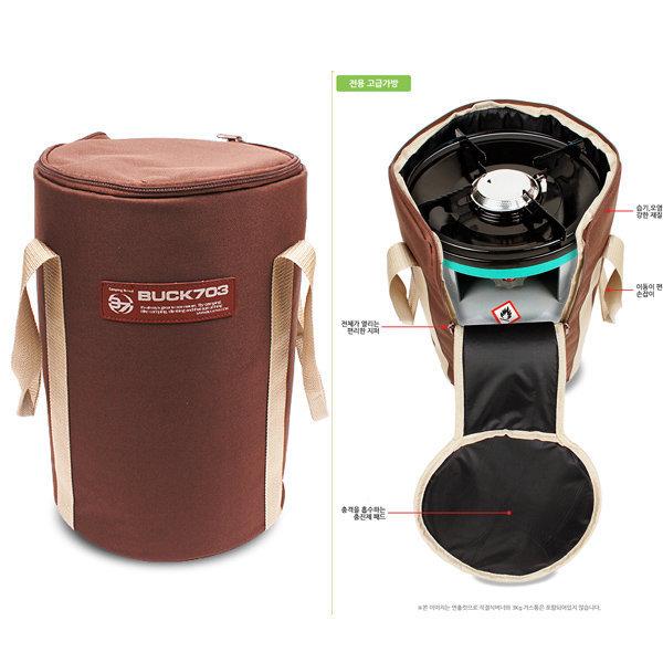 자립형 3kg 가스통 전용가방/가스통가방/휴대용버너 상품이미지