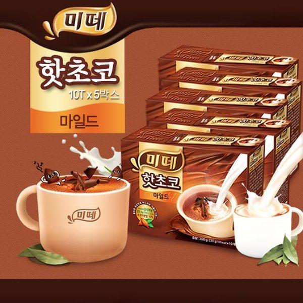 무료배송  미떼 핫초코 마일드 10Tx5개 상품이미지