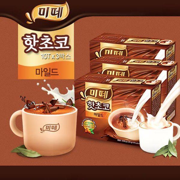 무료배송  미떼 핫초코 마일드 10Tx3개 상품이미지
