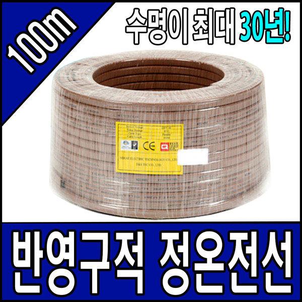 반영구적 정온전선 DECKER 100M/미래이텍/21번지 상품이미지