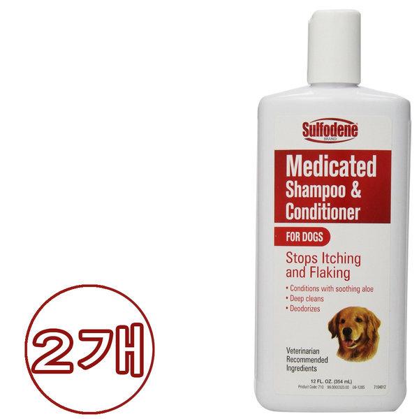 설포딘 애완견 약용 샴푸 2개 Sulfodene Shampoo 상품이미지