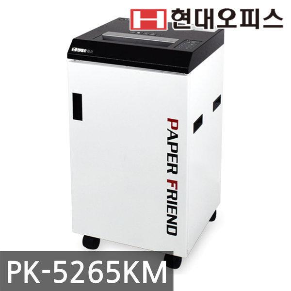 국산문서세단기PK-5265KM 문서파쇄기/B4세절기/분쇄기 상품이미지