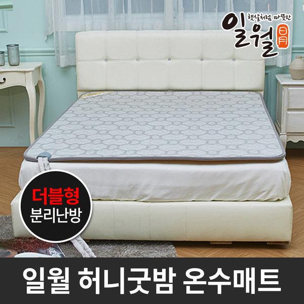 2019년형 일월 허니굿밤 온수매트 더블형/일월매트 상품이미지
