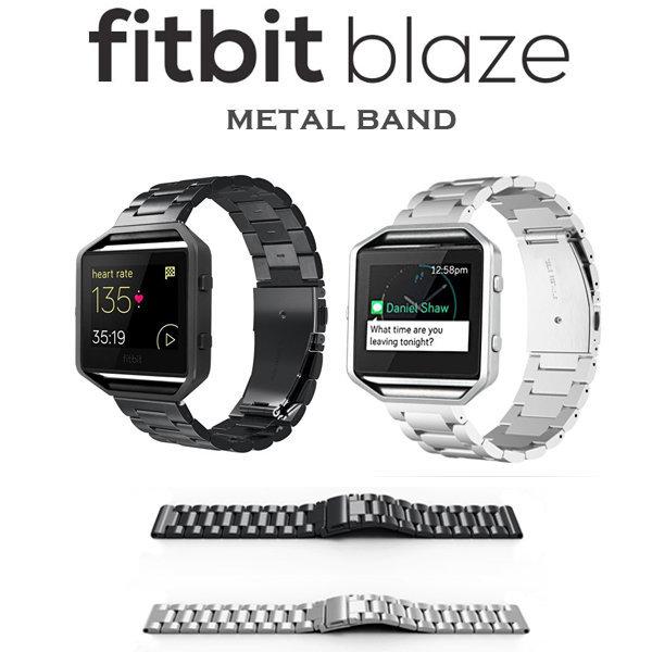 핏빗 블레이즈 핏비트 블레이즈 메탈 시계줄 상품이미지