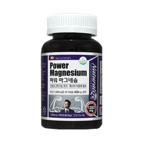 마그네슘 400mg 2통 200일분 영양제