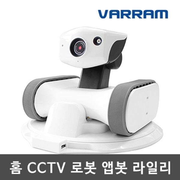 홈카메라로봇 appbot RILEY/앱봇 라일리/CCTV/홈캠 상품이미지