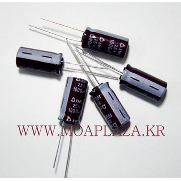 전해콘덴서 1000UF50V  105  50종류 모아콘덴서 상품이미지