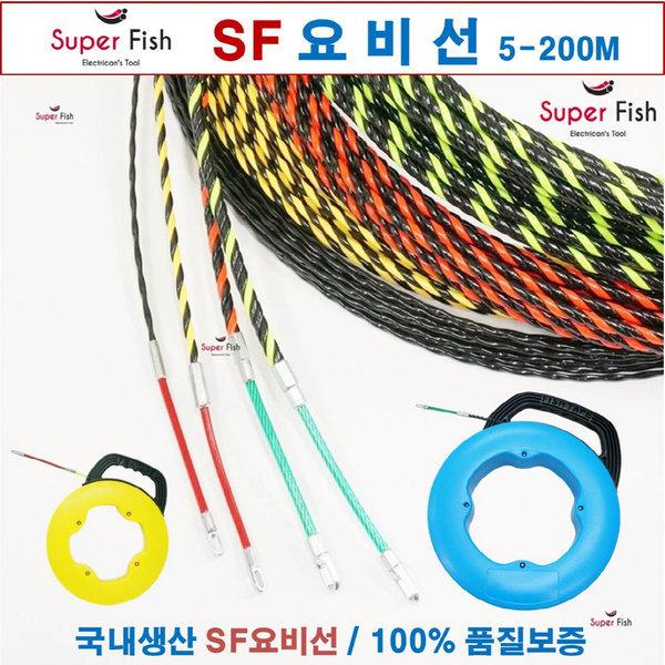 국내생산 요비선(안내선) 슈퍼피쉬 1/3선 15-50M 상품이미지