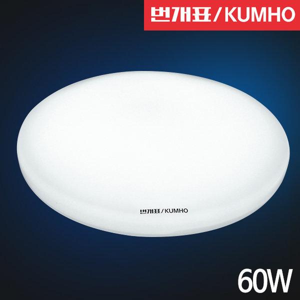 번개표 LED방등 원형60W LED조명 LED등 아크릴등 상품이미지