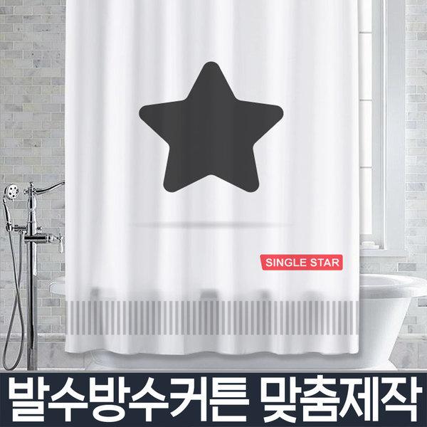 샤워커튼베란다가림막가리개방수욕실창문샤워커텐 상품이미지