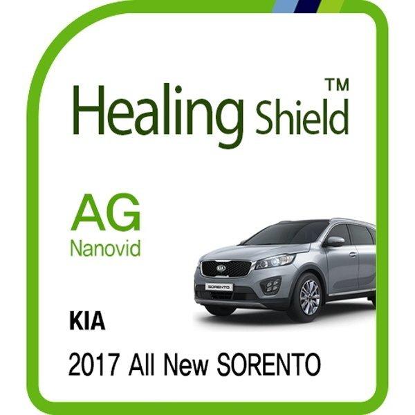 2017 올 뉴 쏘렌토 8형 네비게이션 AG 액정보호필름 상품이미지