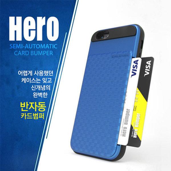 히어로범퍼케이스(갤럭시노트7/5/4/S/엣지/G/아이폰+ 상품이미지