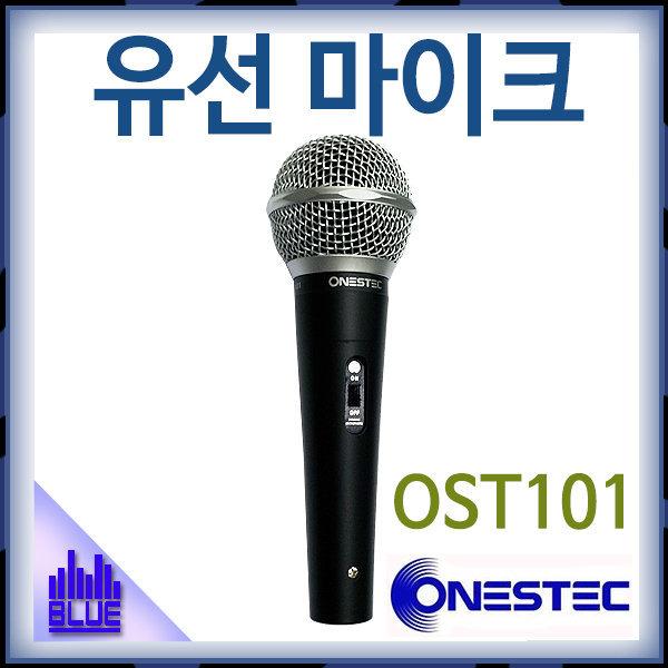 ONESTEC OST101/유선마이크/다용도마이크(OST-101) 상품이미지