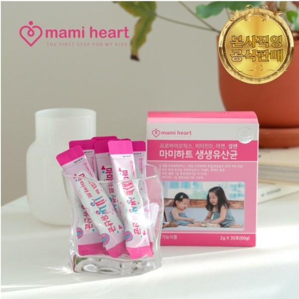 마미하트 생생유산균 +비타민D +아연 +셀렌 (2개월) 상품이미지