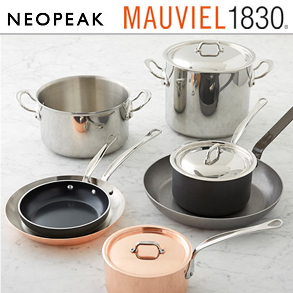 Mauviel 모비엘 Essentials 10-Piece Cookware Set 상품이미지