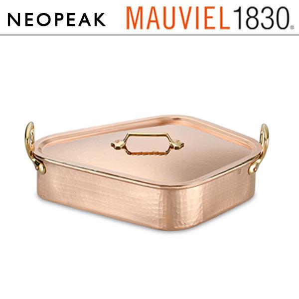 Mauviel 모비엘 Copper Turbotiere 상품이미지