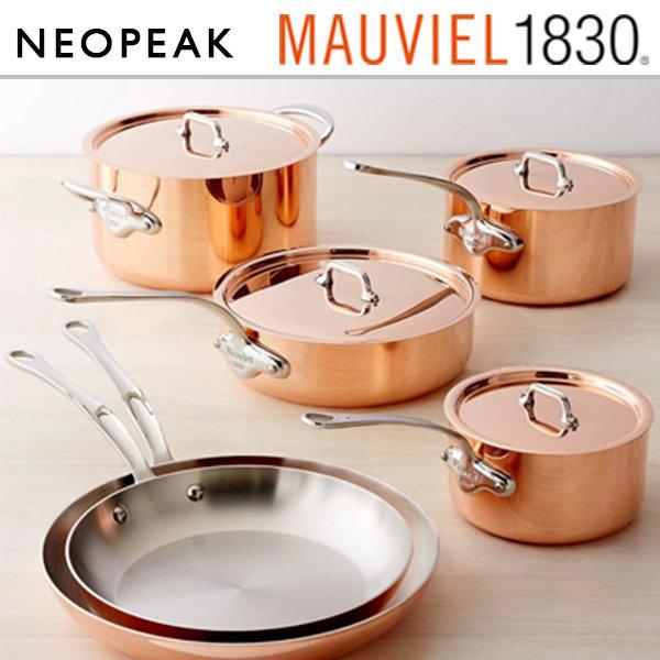 Mauviel 모비엘 Copper Triply 10pc Cookware Set 상품이미지